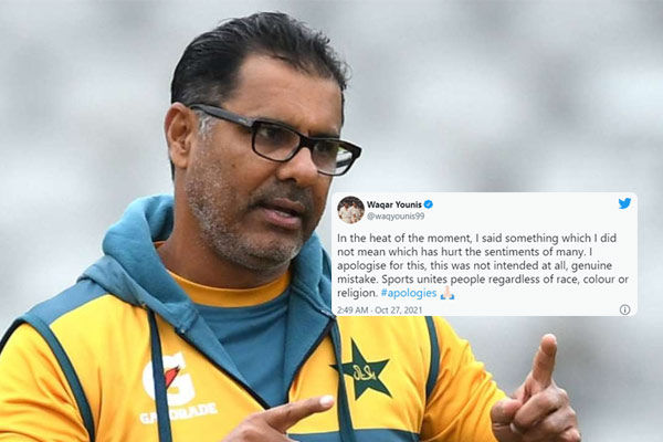 Waqar Younis issues apology, said comment made in heat of the moment