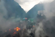 Kullu Fire Created Orgy In Malana Village More Than A Dozen Houses Burnt To Ashes