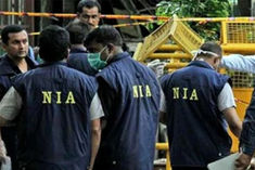 NIA Raids Banned Jamaat E Islami At Many Places