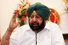 Amarinder Singh to form new party