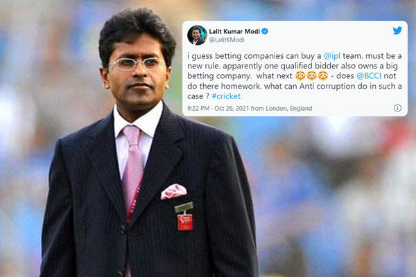 Lalit Modi scolded BCCI said team sold to bookie company did not do homework